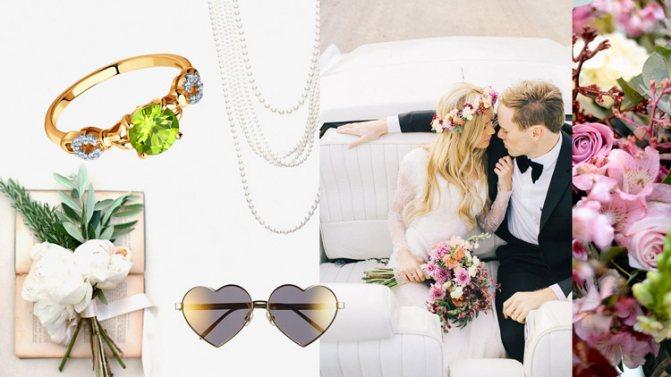 1 год – Ситцевая свадьба