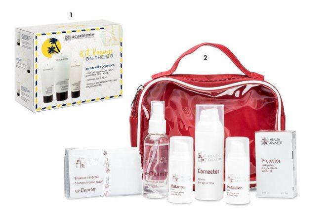1. Travel-набор для лица On-The-Go, Academie (1 900 руб. за 75 мл); 2. Набор для путешествий Travel pack, «Квартет Здоровья» ( 5 900 за 135 мл)
