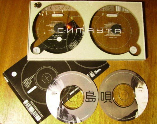 Альбом «Симаута».