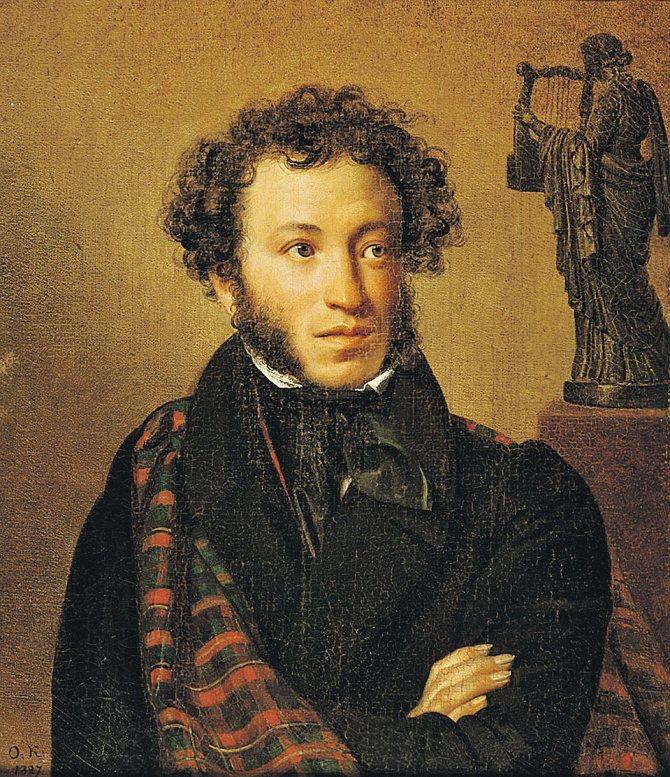 Александр Пушкин. Фото: wikipedia.org
