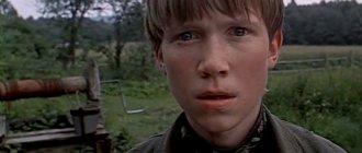 Алексей Кравченко в детстве (кадр из фильма «Иди и смотри»)