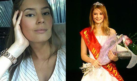 Alena Gavrilova родилась в 1987 г.