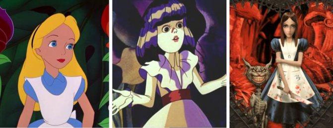 Алиса из м-ф Диснея 1951 г., советского м-ф 1981 г. и компьютерной игры «American McGee's Alice»