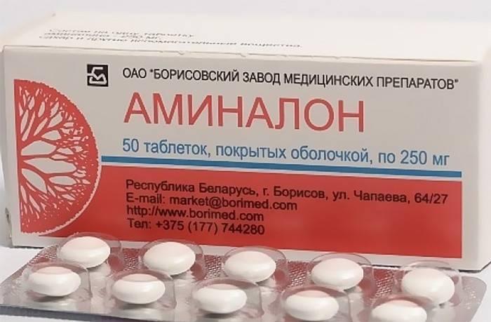 Аминалон - препарат, улучшающий память