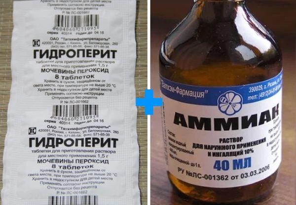 аммиак и гидроперит