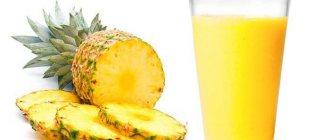 Ананасовый сок в стакане и ананас