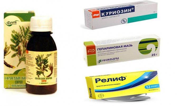 Аптечные средства для кожи вокруг глаз