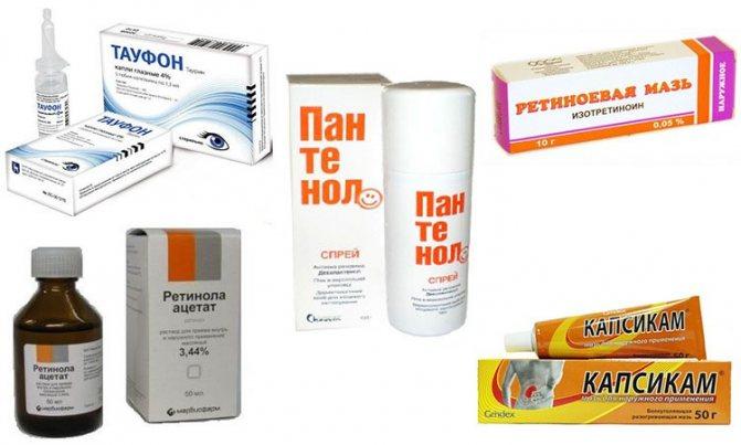 Аптечные средства для омоложения лица