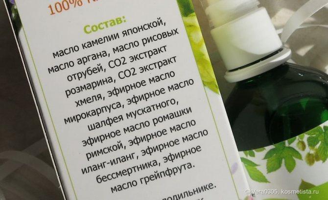 Aromashka Масло для упругости кожи груди Иммортель и Иланг