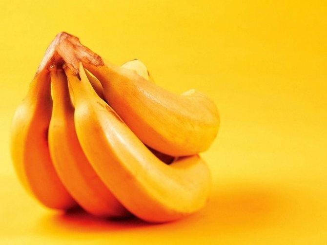 Банан дл маски от усталости глаз