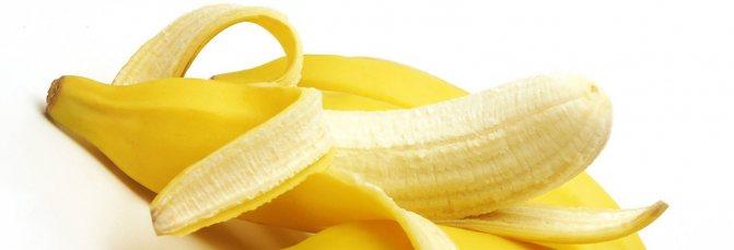 Банан. Топ-5 самых богатых витаминами фруктов и ягод