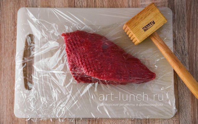 Бефстроганов - пошаговый рецепт с фото