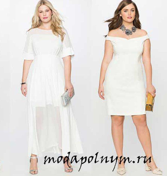 Белое нарядное платье для клуба взрослой, полной женщине.