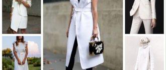 белый цвет в модных образах