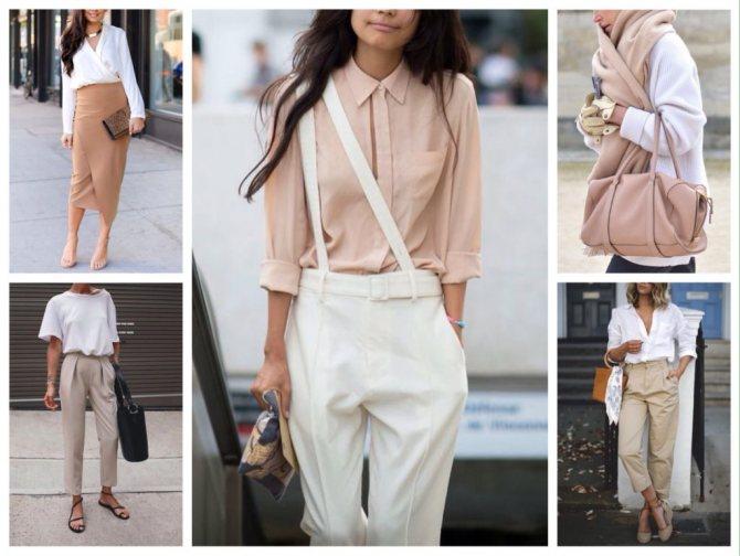 белый и бежевый сочетания в одежде