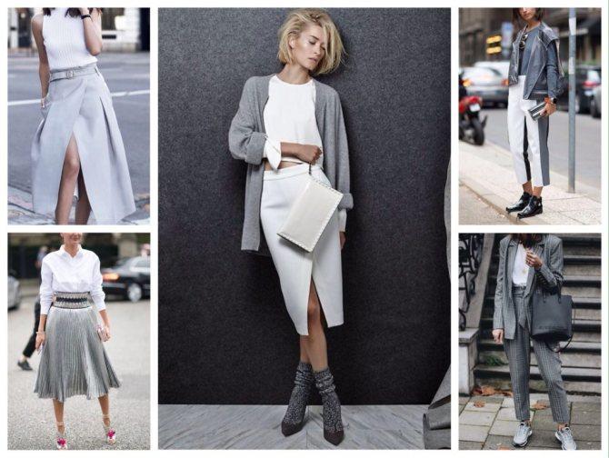 белый и серый в модных луках
