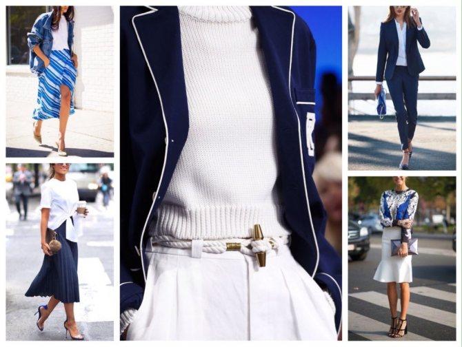 белый с синим в одежде