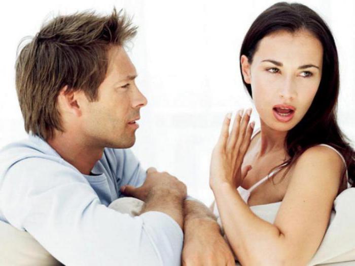 беременна с мужем постоянно ругаемся