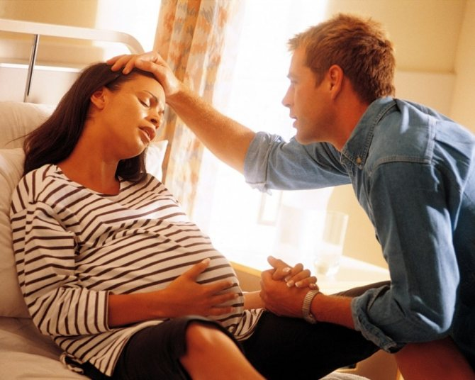 Беременная женщина и муж во время схватки