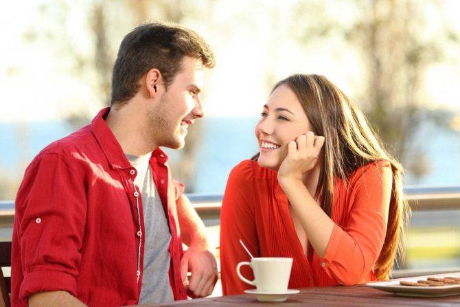 беседа парня и девушки