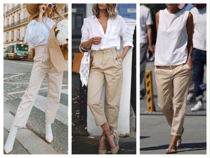 бежевые брюки с белым верхом