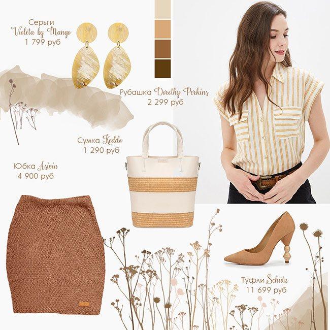 Бежевый цвет в одежде - 6 правил выглядеть ярко - #Лайфхаки - бренд вязаной одежды ручной работы Asivia - 12