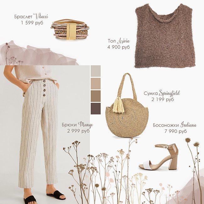 Бежевый цвет в одежде - 6 правил выглядеть ярко - #Лайфхаки - бренд вязаной одежды ручной работы Asivia - 14