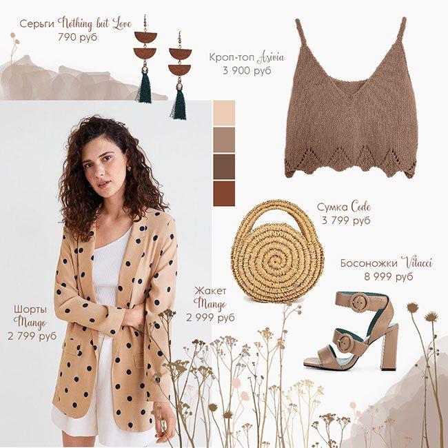 Бежевый цвет в одежде - 6 правил выглядеть ярко - #Лайфхаки - бренд вязаной одежды ручной работы Asivia - 16