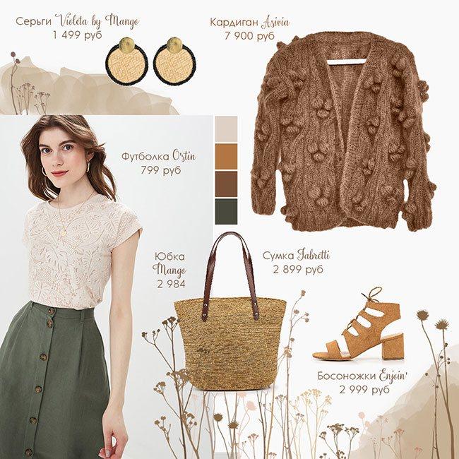 Бежевый цвет в одежде - 6 правил выглядеть ярко - #Лайфхаки - бренд вязаной одежды ручной работы Asivia - 21