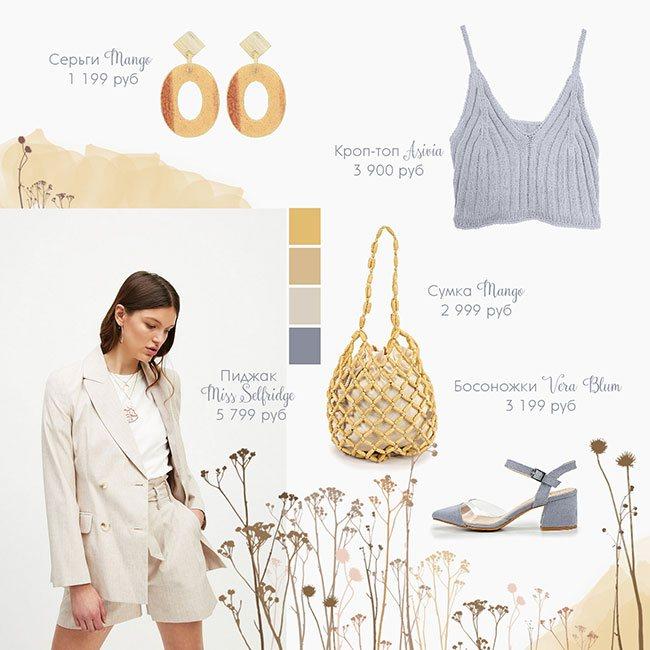 Бежевый цвет в одежде - 6 правил выглядеть ярко - #Лайфхаки - бренд вязаной одежды ручной работы Asivia - 22