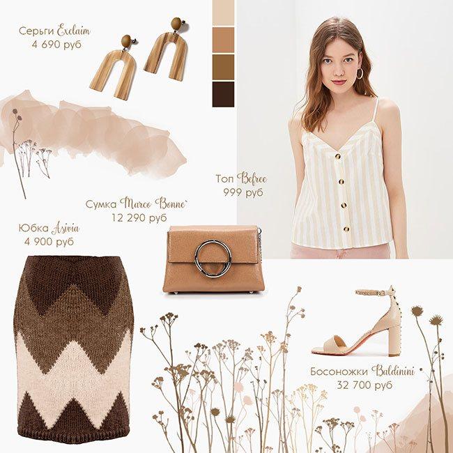 Бежевый цвет в одежде - 6 правил выглядеть ярко - #Лайфхаки - бренд вязаной одежды ручной работы Asivia - 9