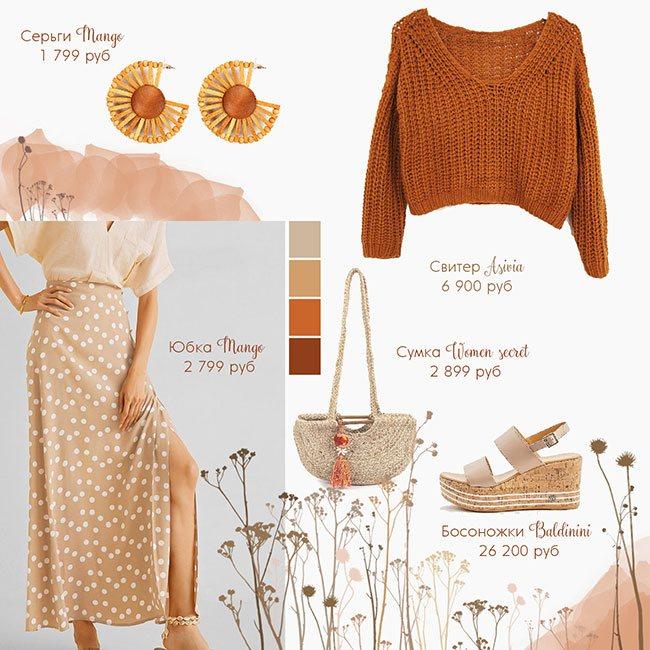 Бежевый цвет в одежде - 6 правил выглядеть ярко - #Лайфхаки - бренд вязаной одежды ручной работы Asivia - 10