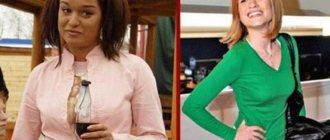 Бородина до и после похудения фото