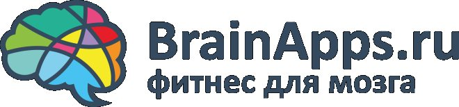 BrainApps (Брайнаппс)