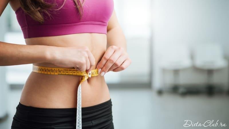 Цель похудения