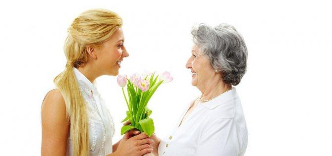 Цените родителей мужа, как ужиться со свекровью