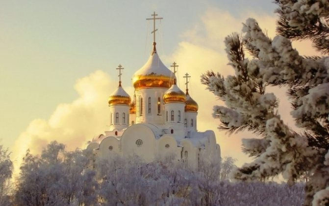 Церковные праздники и посты в октябре 2020 по дням, Православный календарь