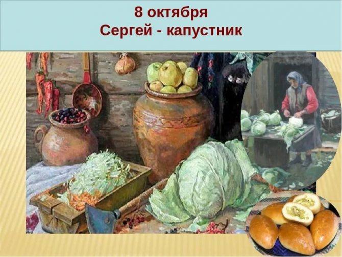 Церковные праздники в октябре 2019: православный календарь на каждый день