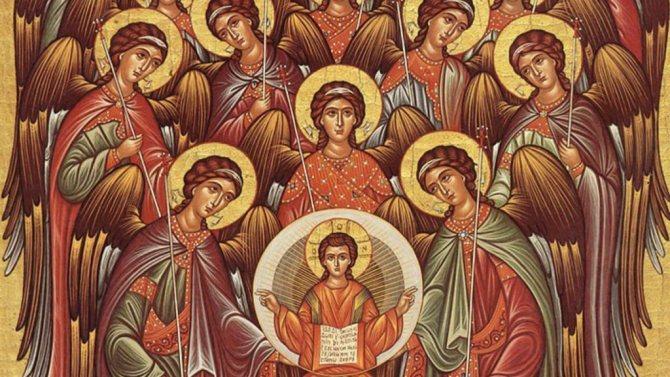 церковный праздник ноябрь