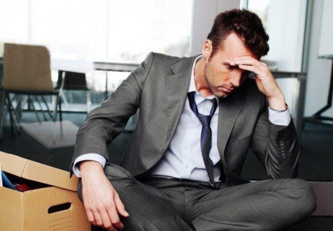 Чего боится мужчина и как помочь ему избавиться от страхов? Как помочь мужчине справиться с его страхом.