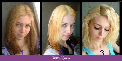 через сколько можно красить волосы после осветления
