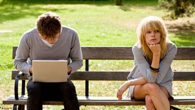 Что делать если бывший парень не хочет общаться и избегает встречи?
