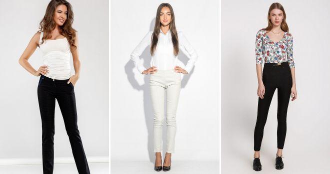 Что модно этой осенью брюки