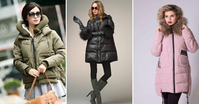 Что модно этой зимой пуховиуи