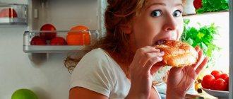 что можно кушать ночью без вреда