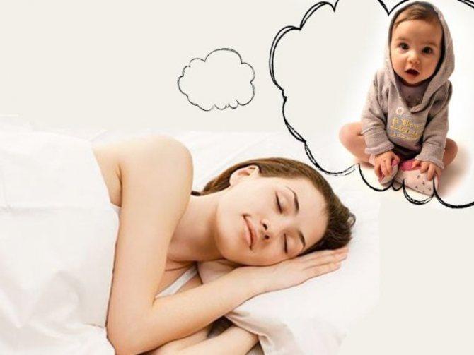 Что означает маленький мальчик во сне: толкования по сонникам