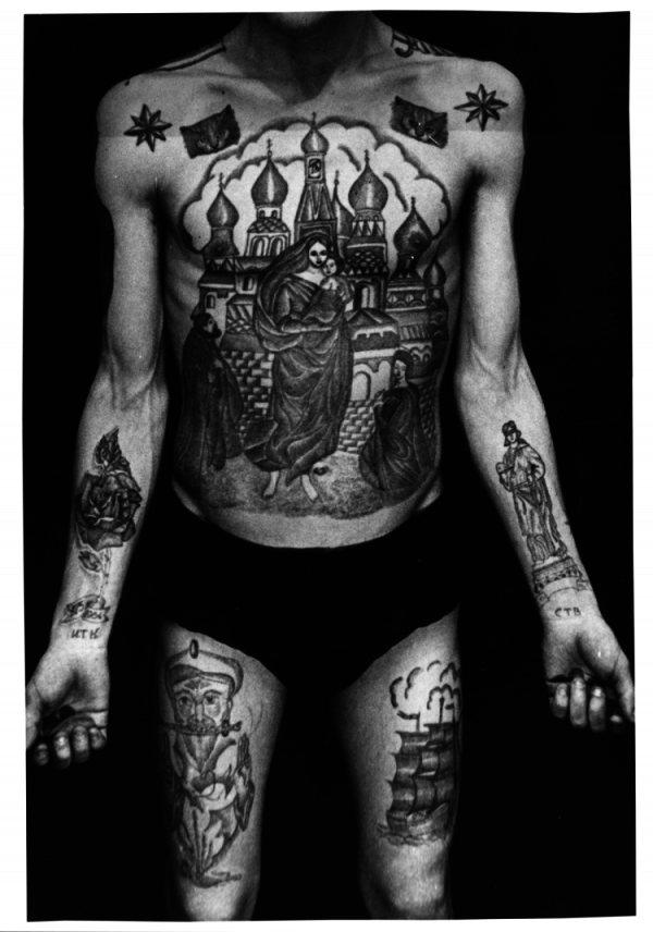 Что означает наколка звезда у мужчин, девушек, тюремное значение. тату воровские звёзды: виды, фото. что означают звезды на плечах у зеков восьмиконечные? что значит татуировка звезды на плечах, грудной клетке, ключицах, руке, две звезды на плечах? распространенные расшифровки тату звезда