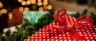 Что подарить на Новый год свекру и свекрови - идеи лучших подарков