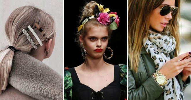 Что сейчас модно из аксессуаров мода