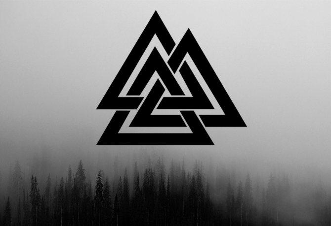 Cимвол Валькнут